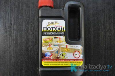 Потхан средство для чистки труб