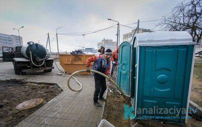 Чистка выгребных ям уличных туалетов